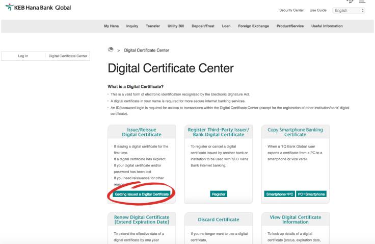 HanaBank-Certificate1.png