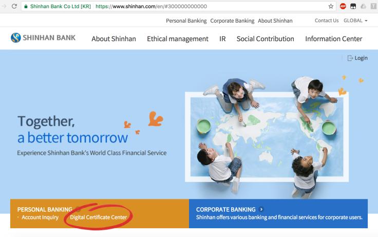 ShinhanBank-CertificateCenter.png