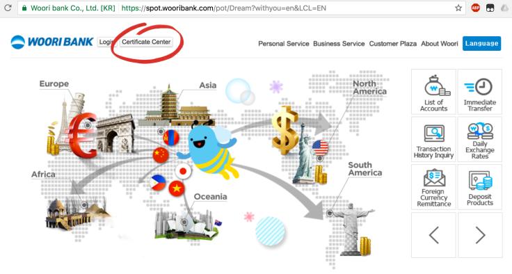 WooriBank-CertificateCenter.png